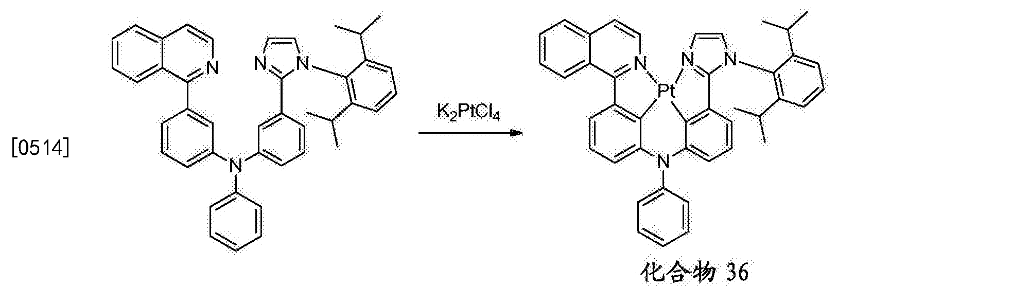 Figure CN106749425AD01542