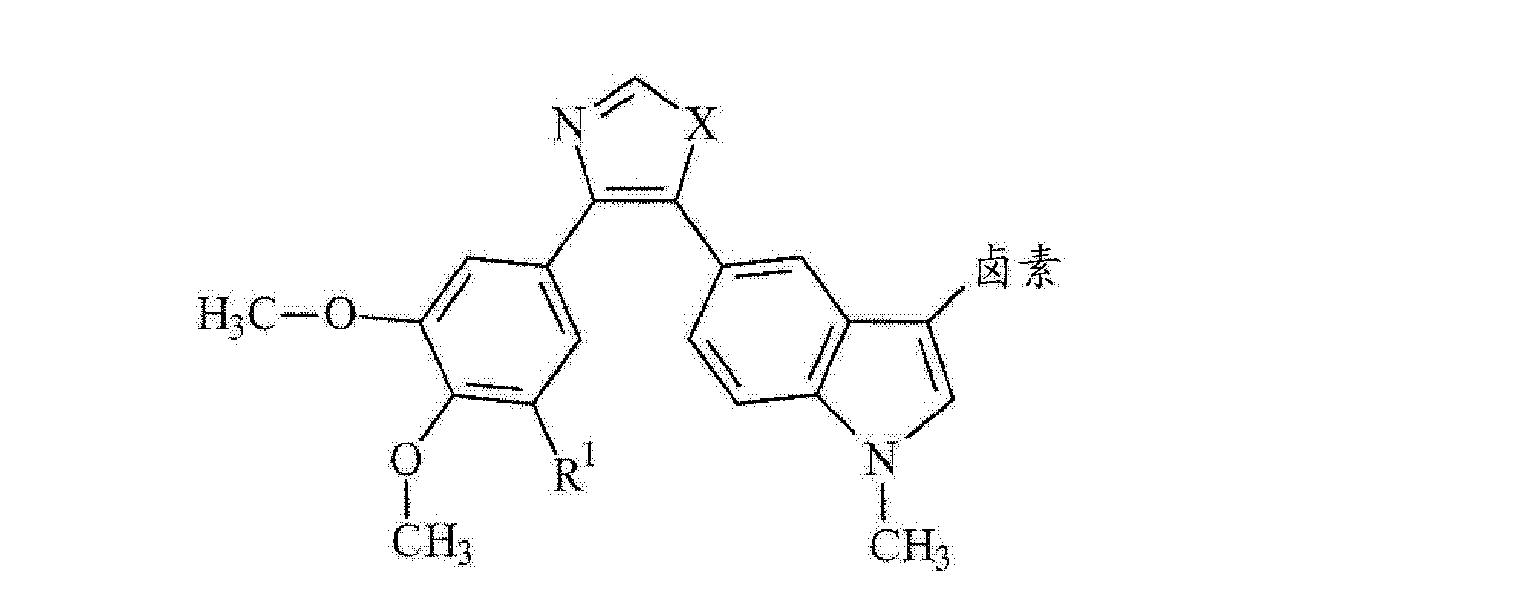 Figure CN102985410AD00061
