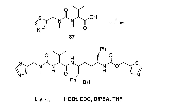 Figure CN101490023BD02221