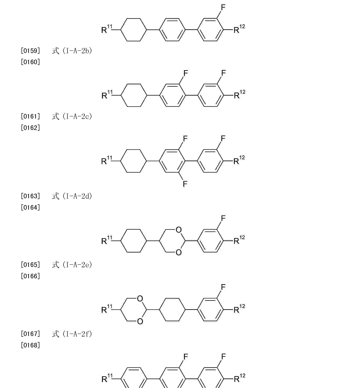 Figure CN103180409AD00321