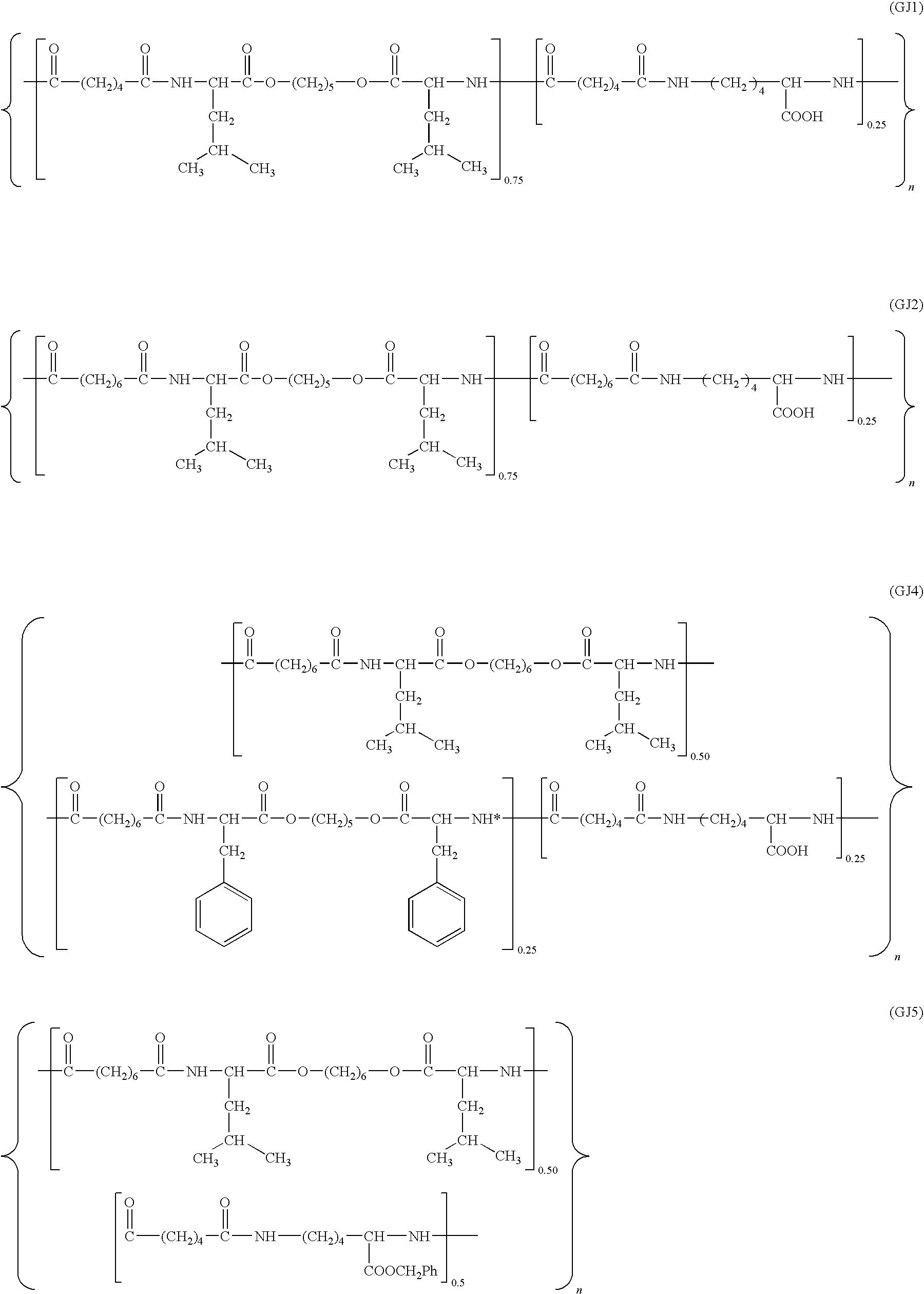 Figure US08974815-20150310-C00012