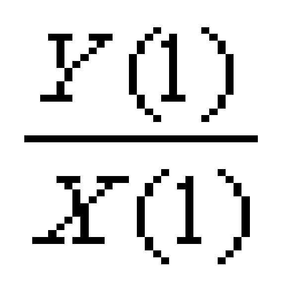 Figure 112004028120607-pat00048
