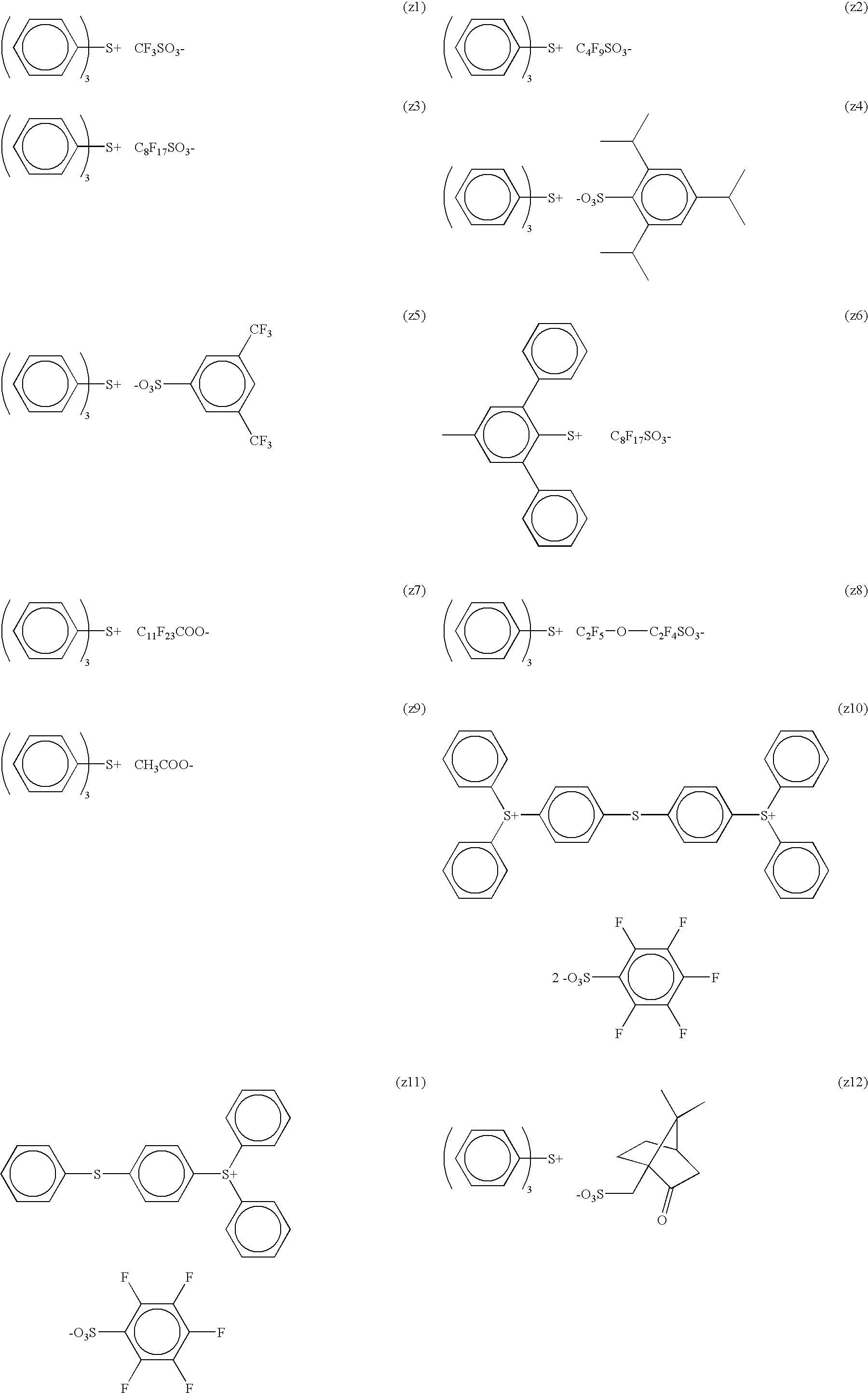 Figure US08741537-20140603-C00039