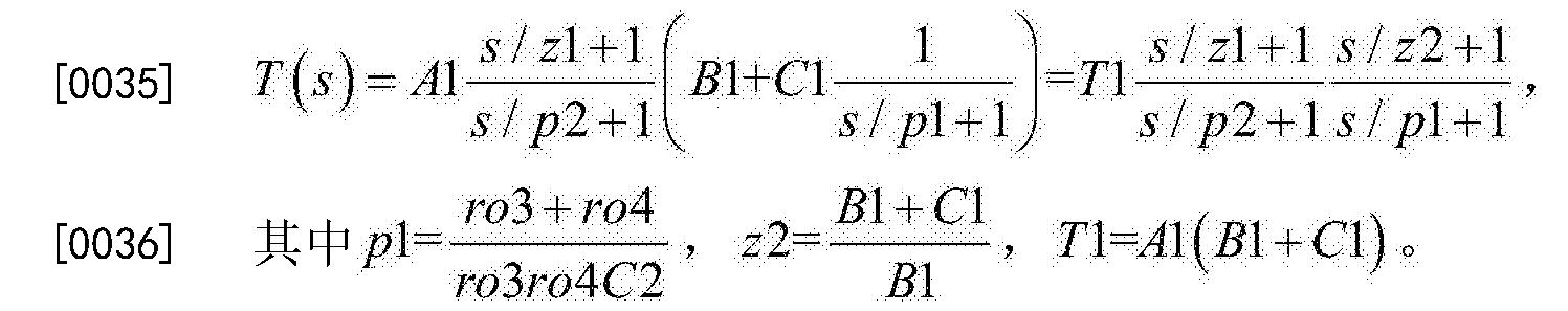 Figure CN105162327BD00053