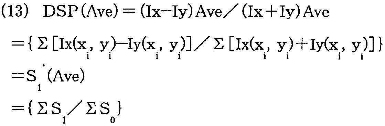 Figure 112014033049930-pat00014