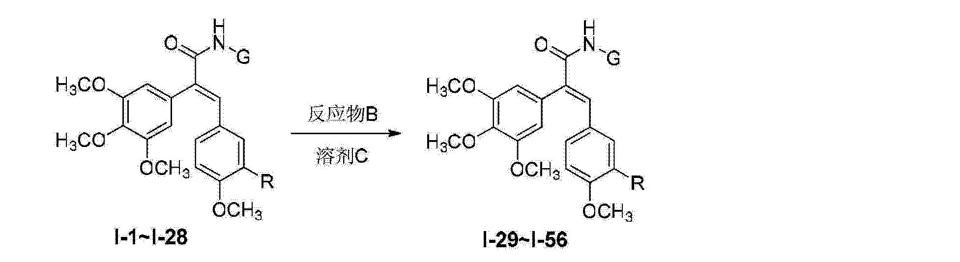 Figure CN103421057AD00101