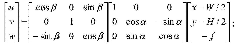 Figure CN104219584AD00072