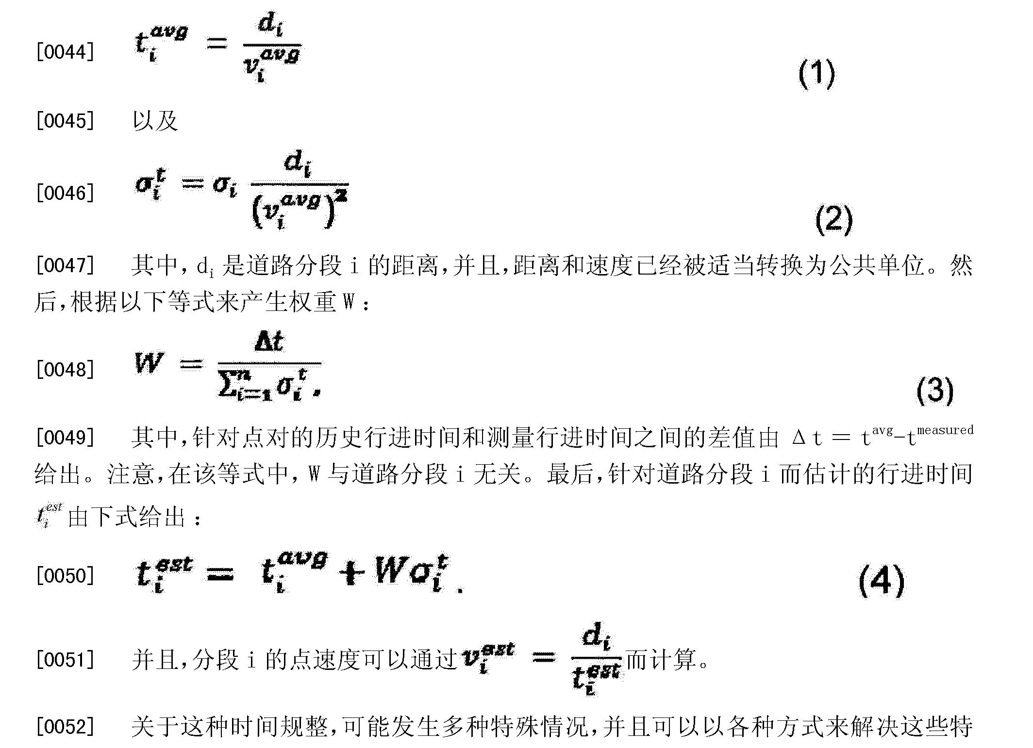 Figure CN102460534BD00221