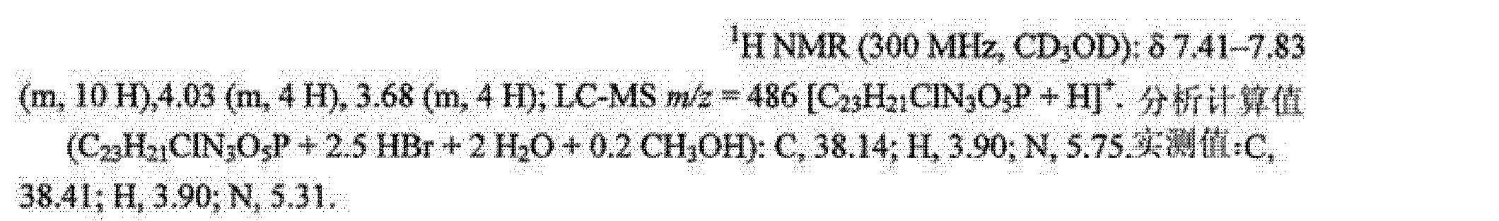 Figure CN102264228AD01041