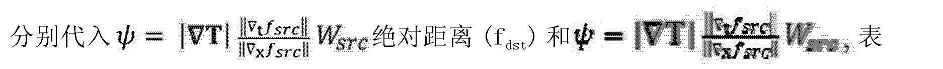 Figure CN104282036AD00341