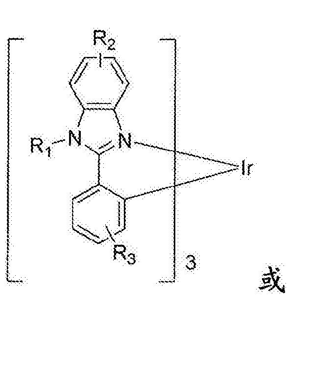 Figure CN103396455BC00064