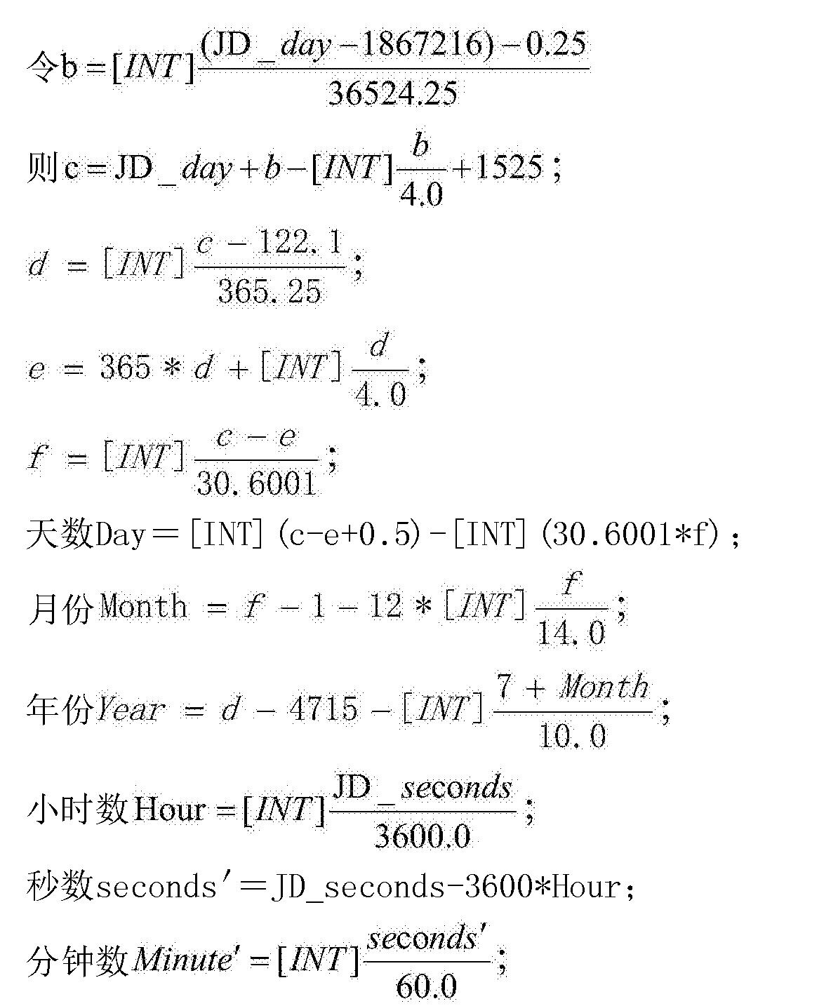 Figure CN104332707BD00103