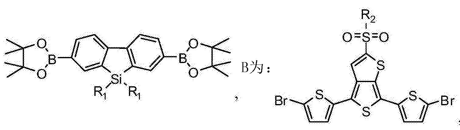 Figure CN103897153BC00022