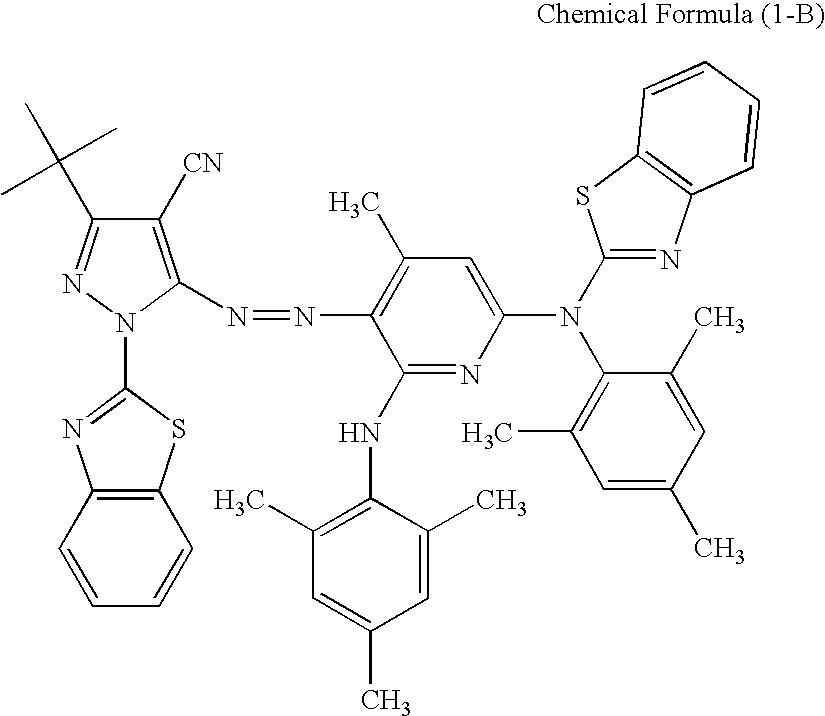 Figure US07438749-20081021-C00003