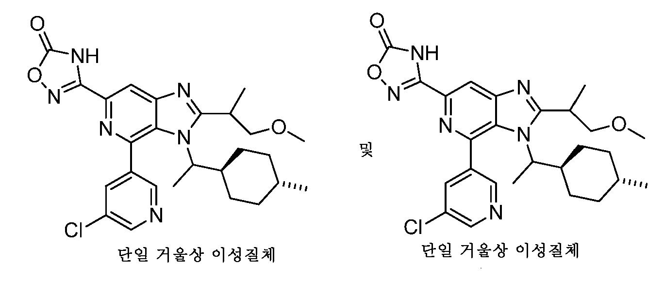 Figure pct00432