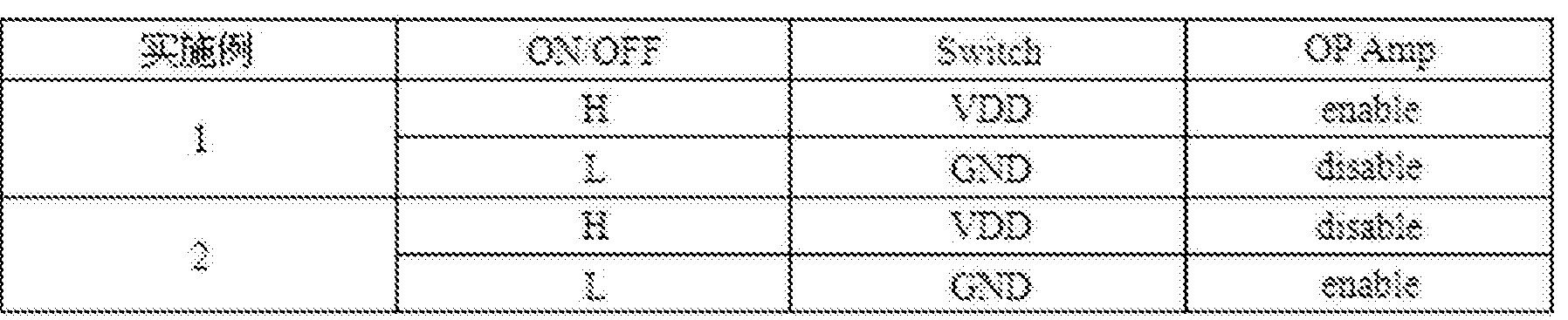 Figure CN103810979BD00061