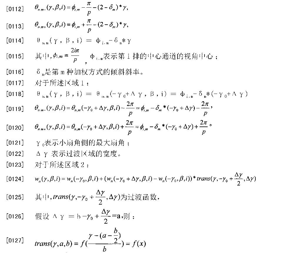 Figure CN102456228BD00131