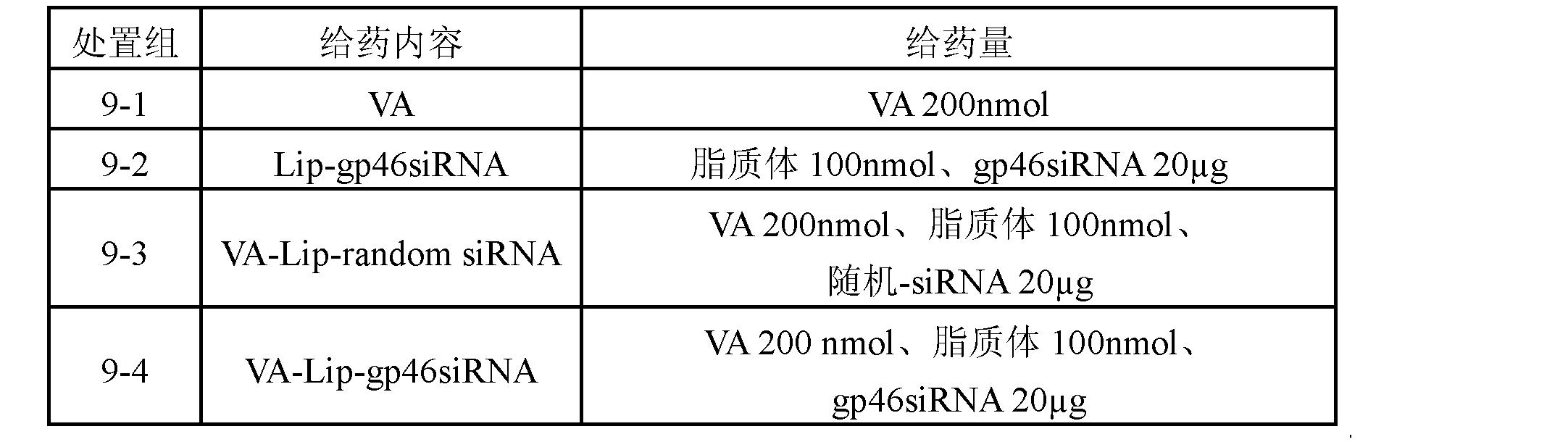 Figure CN102343092AD00151