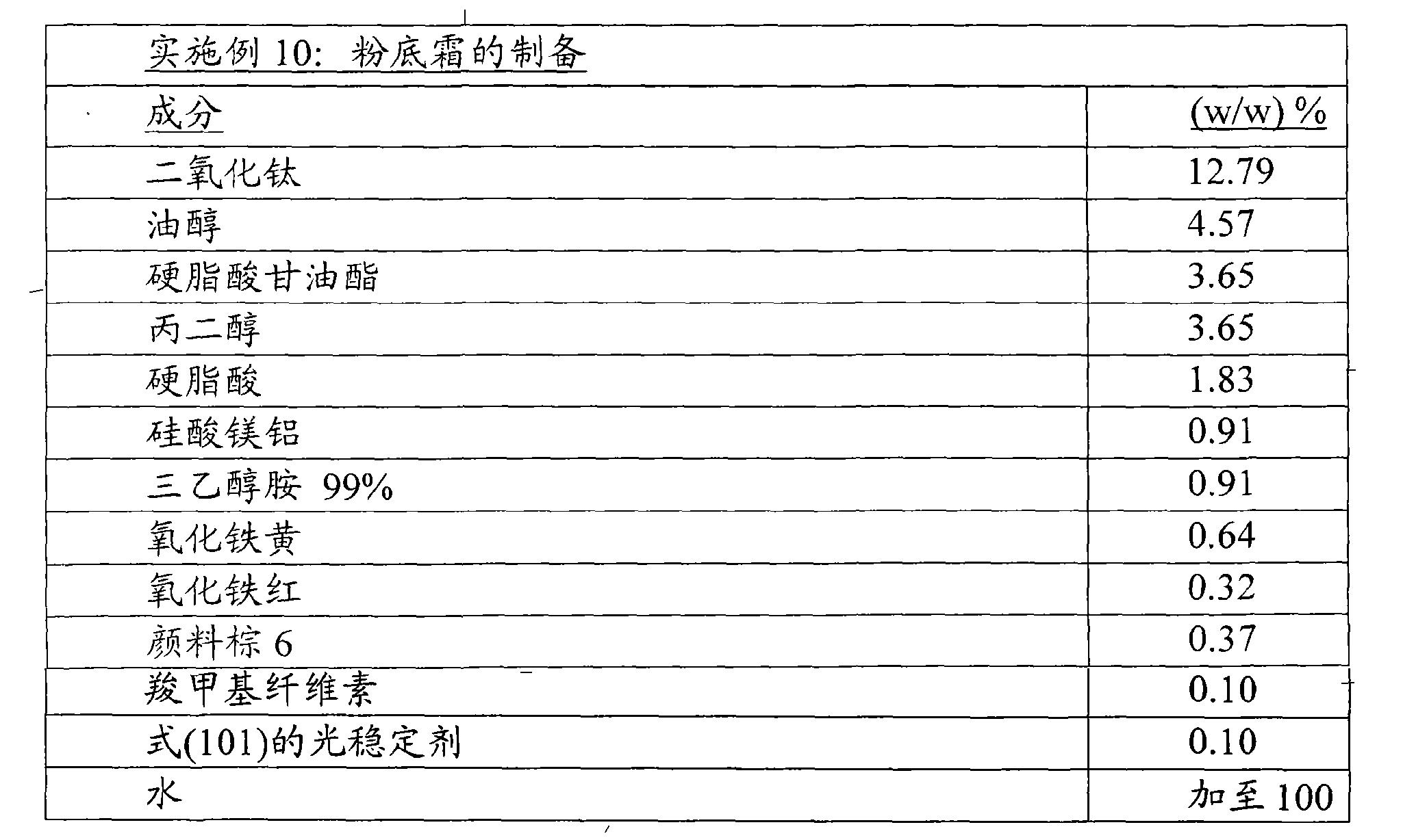 Figure CN101277674BD00642