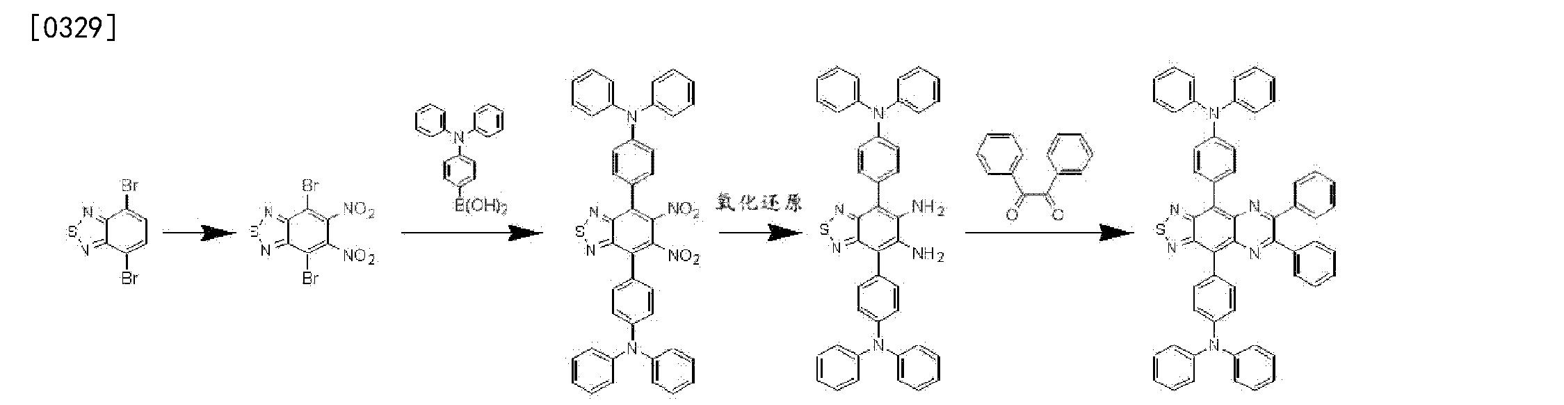 Figure CN102731533BD00341