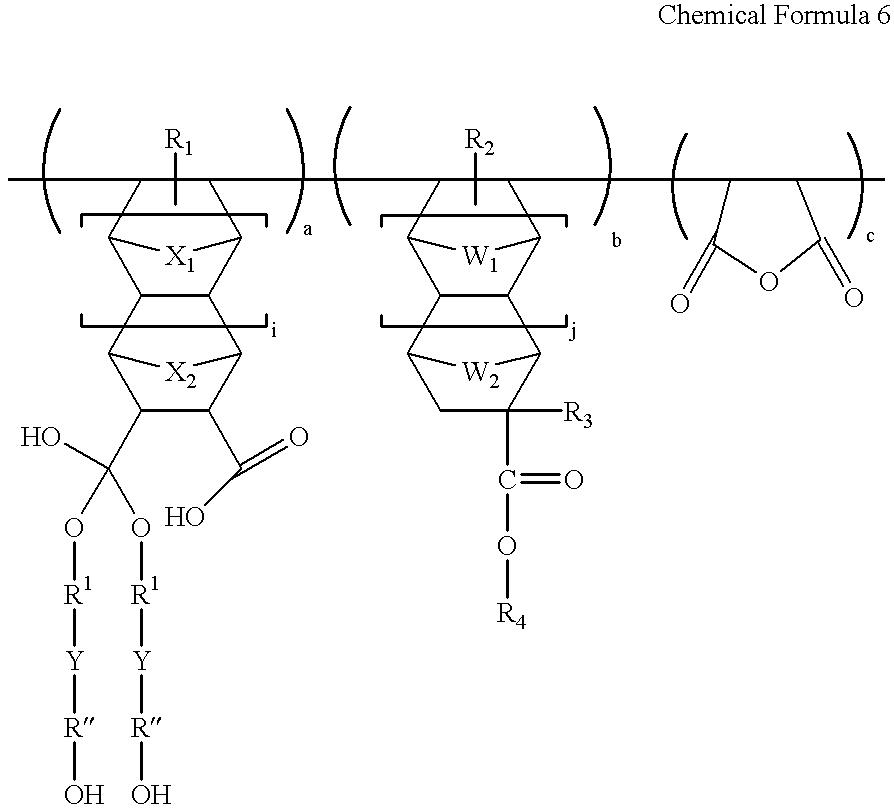 Figure US06235447-20010522-C00004