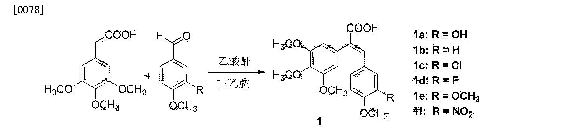 Figure CN103421057AD00091