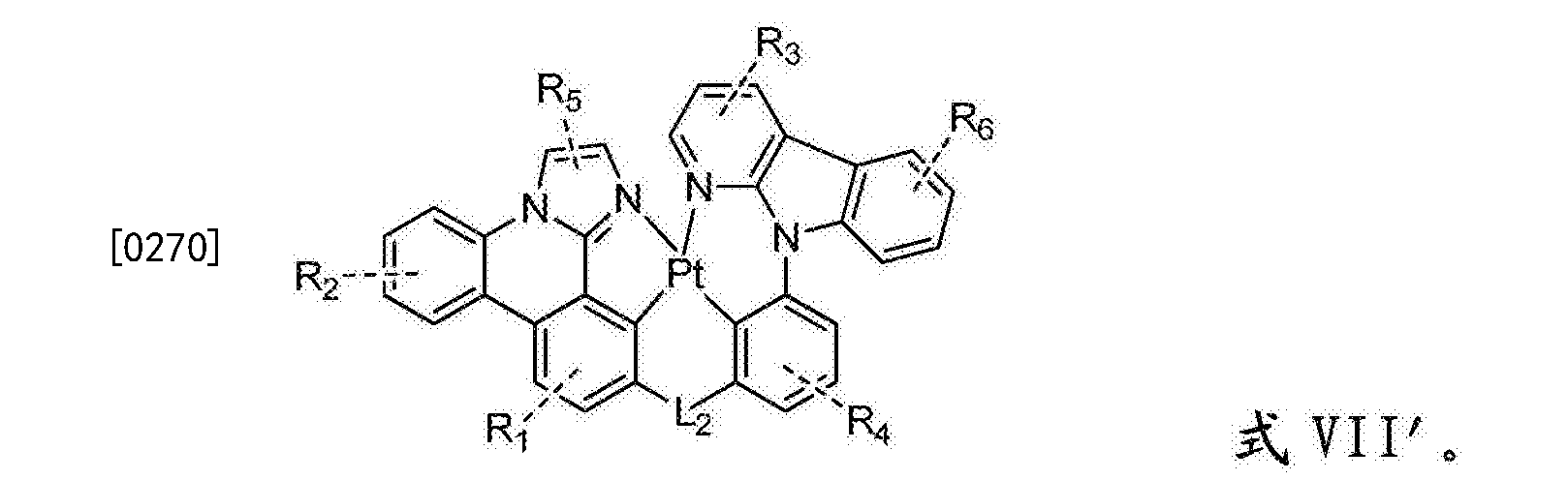 Figure CN106749425AD01051