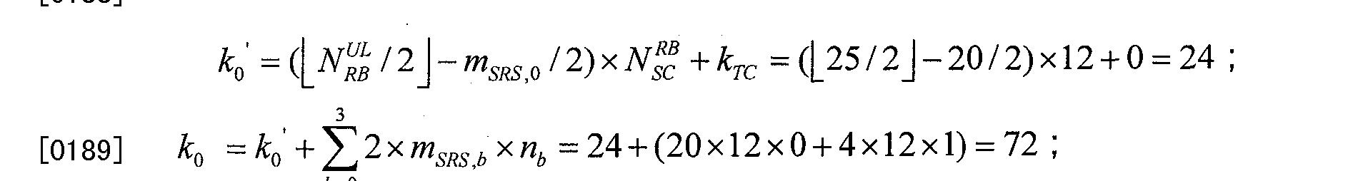 Figure CN101651469BD00143