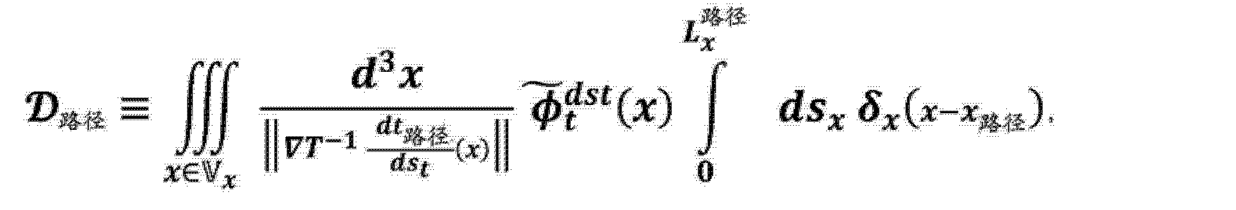 Figure CN104282036AD00362