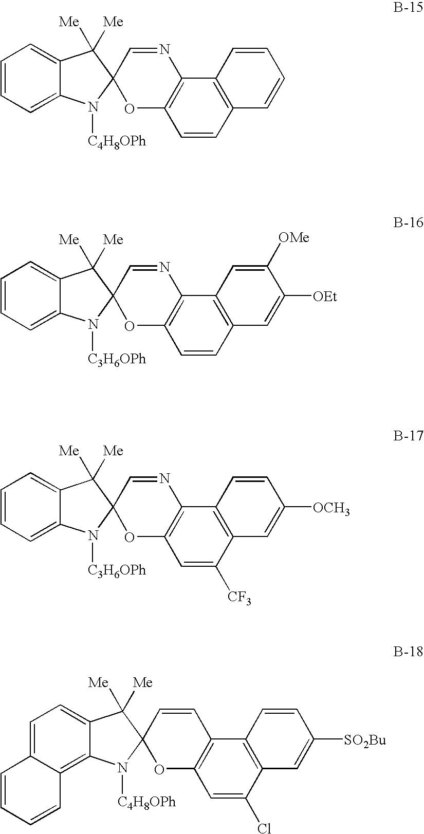 Figure US07425406-20080916-C00008