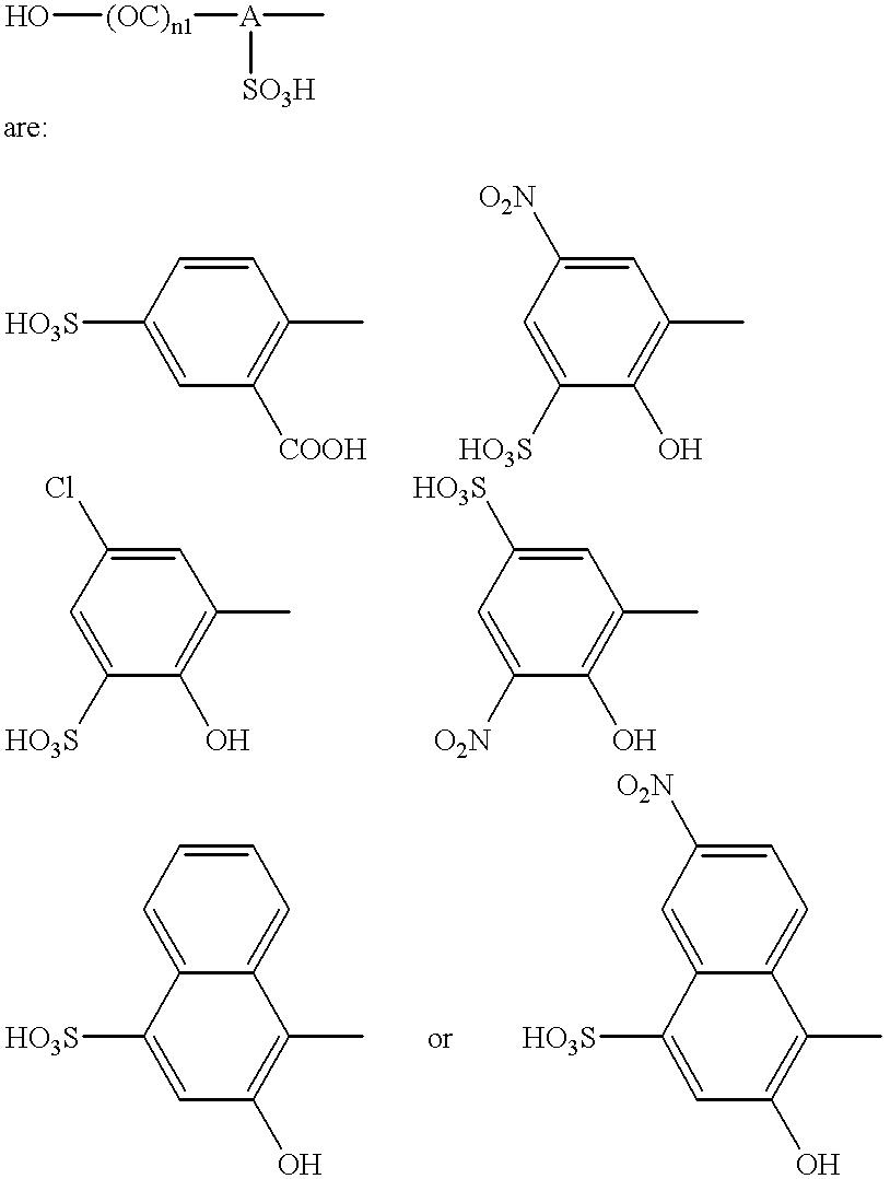 Figure US20020038482A1-20020404-C00017