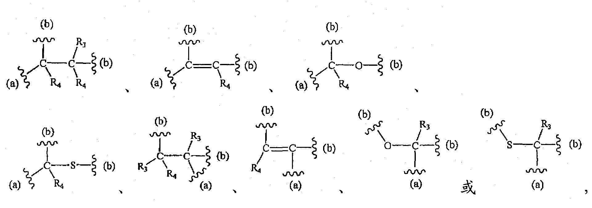 Figure CN102159230AD00742