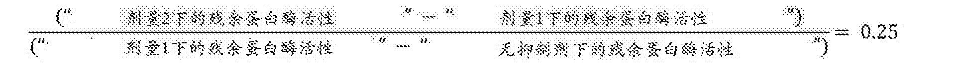 Figure CN106471110AD00051