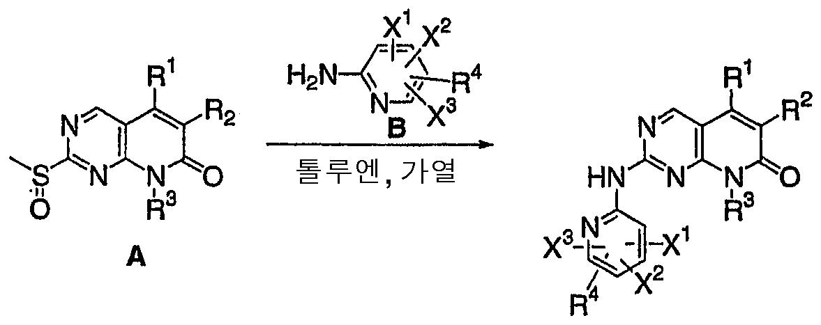 Figure 112004032346398-pct00003