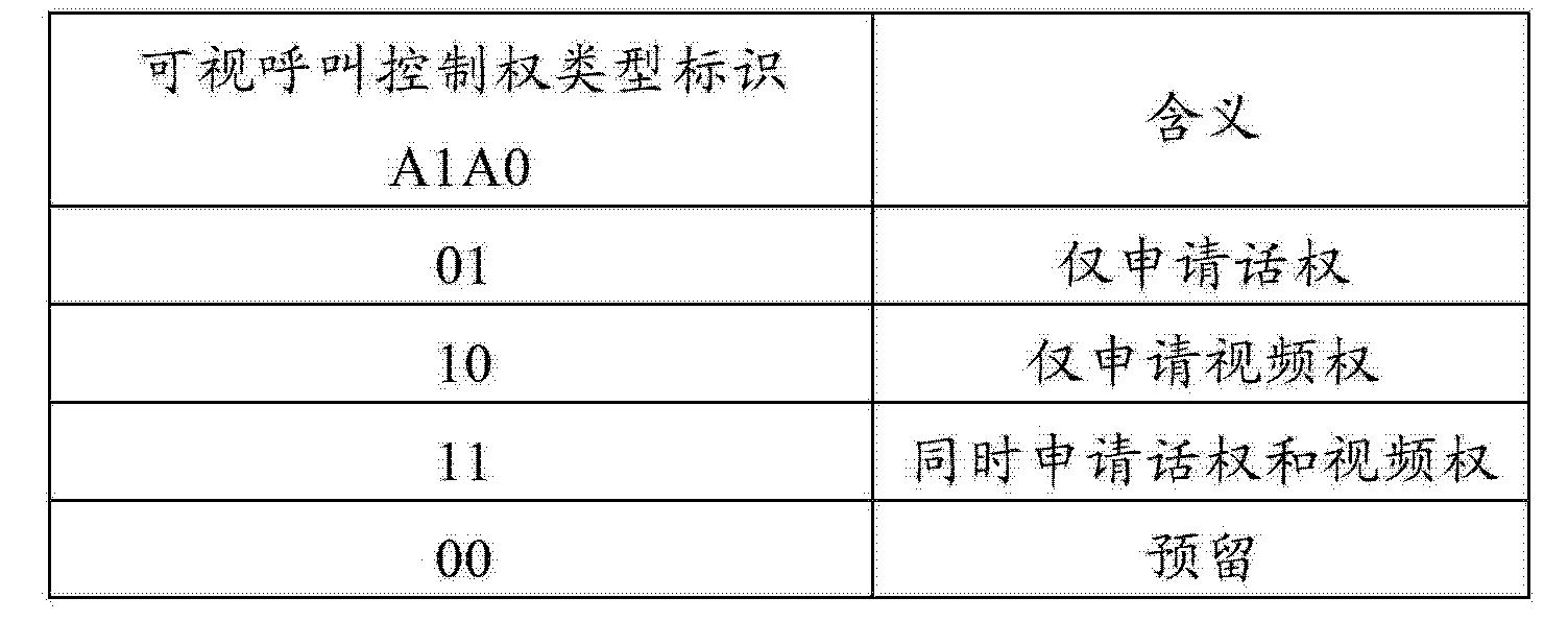 Figure CN104284301AD00051