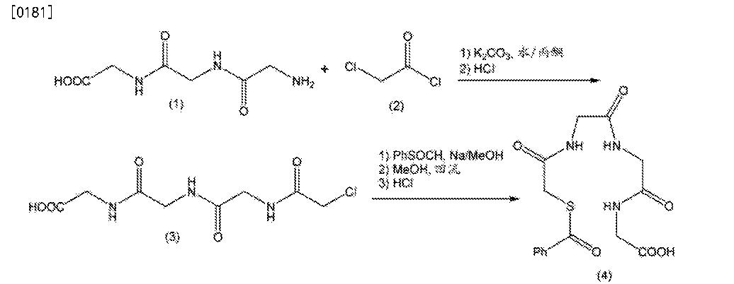 Figure CN105263477AD00251
