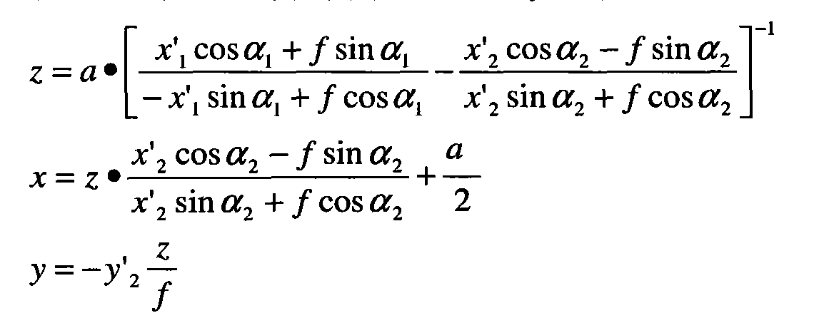 Figure CN104104934AD00102