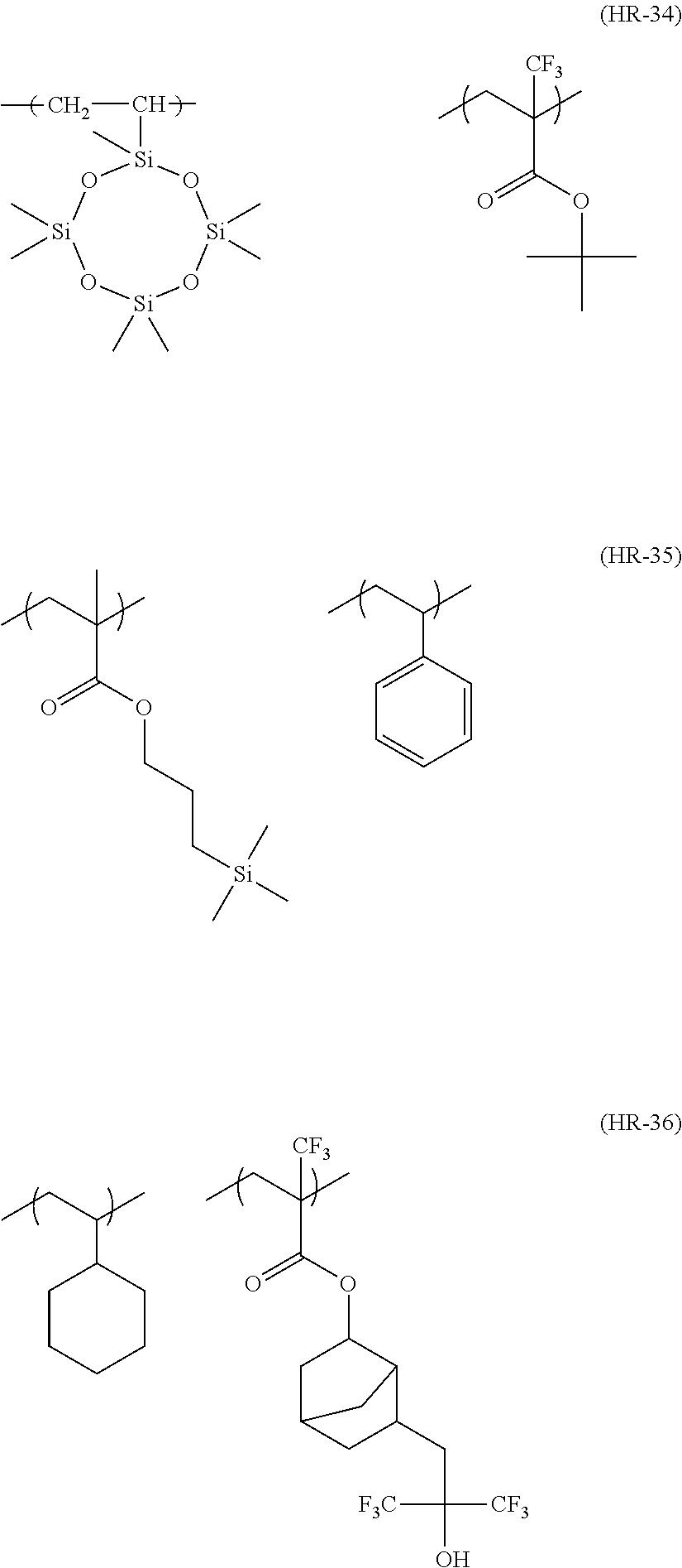 Figure US08404427-20130326-C00157