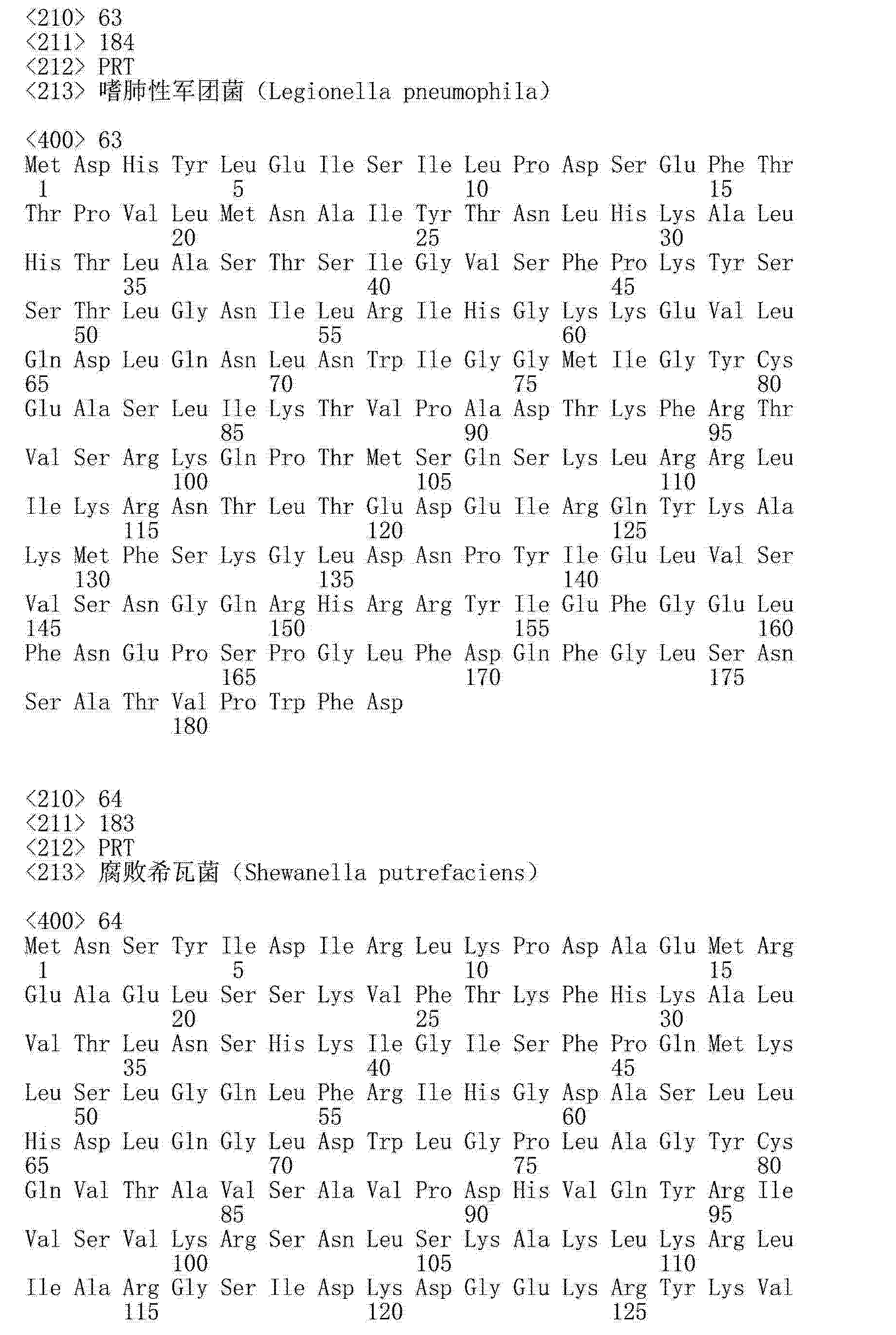 Figure CN103038338AD00661