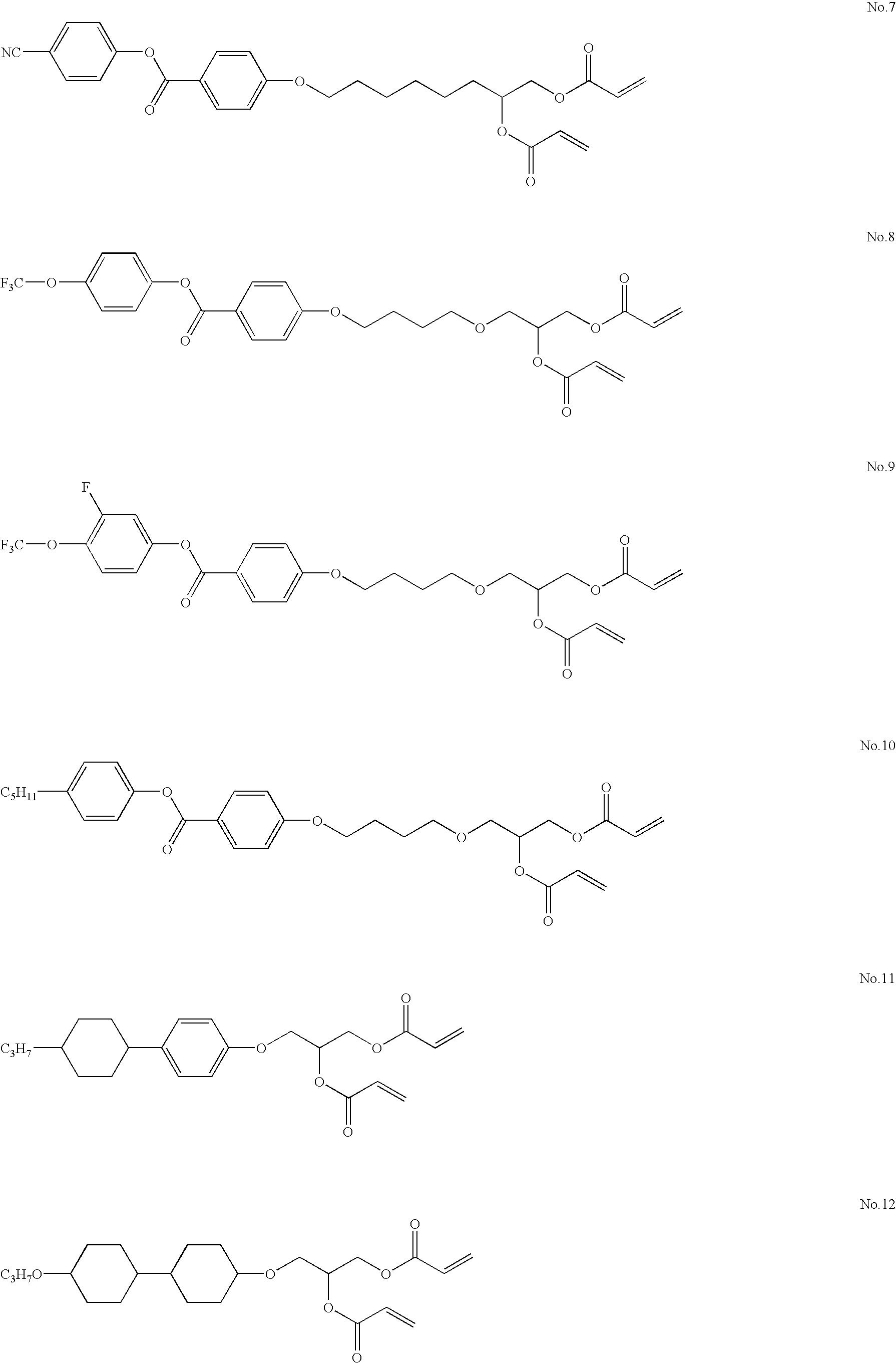 Figure US20060172090A1-20060803-C00011