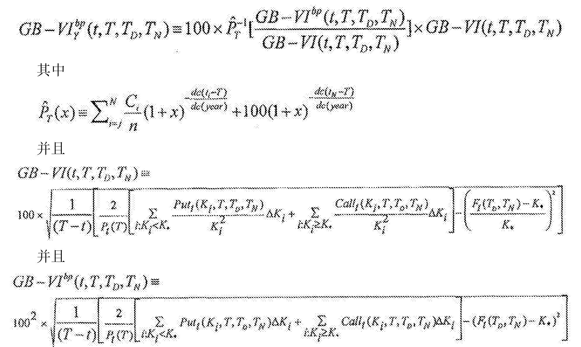 Figure CN105339973AC00092