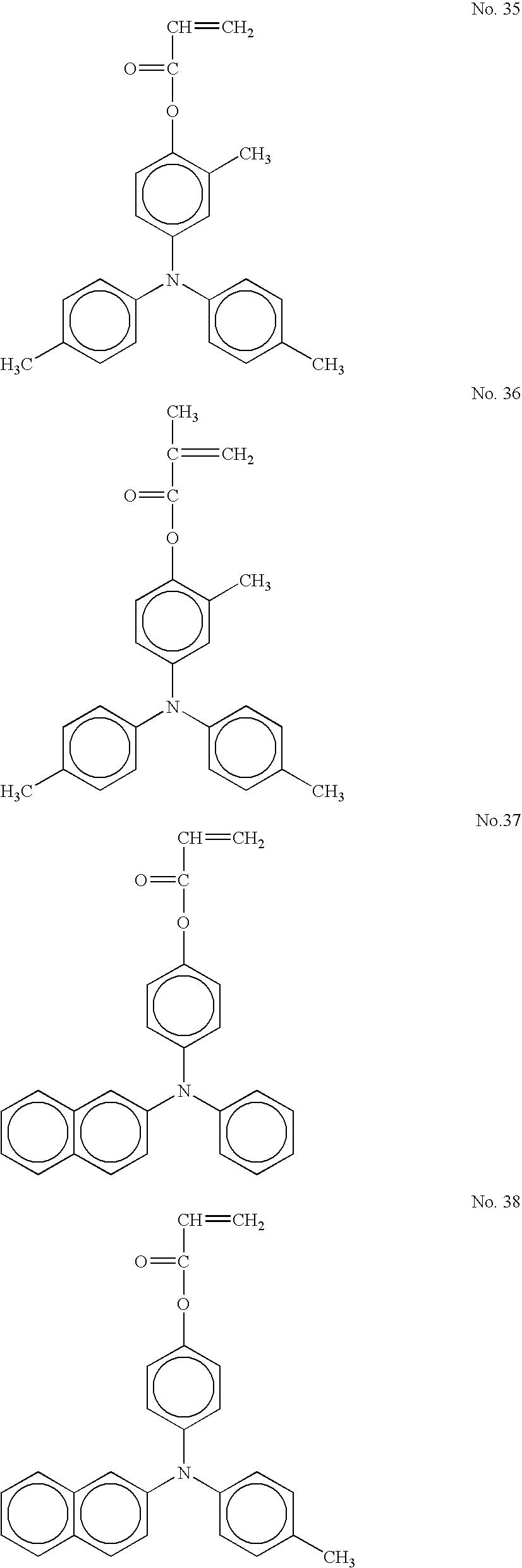 Figure US07361438-20080422-C00020