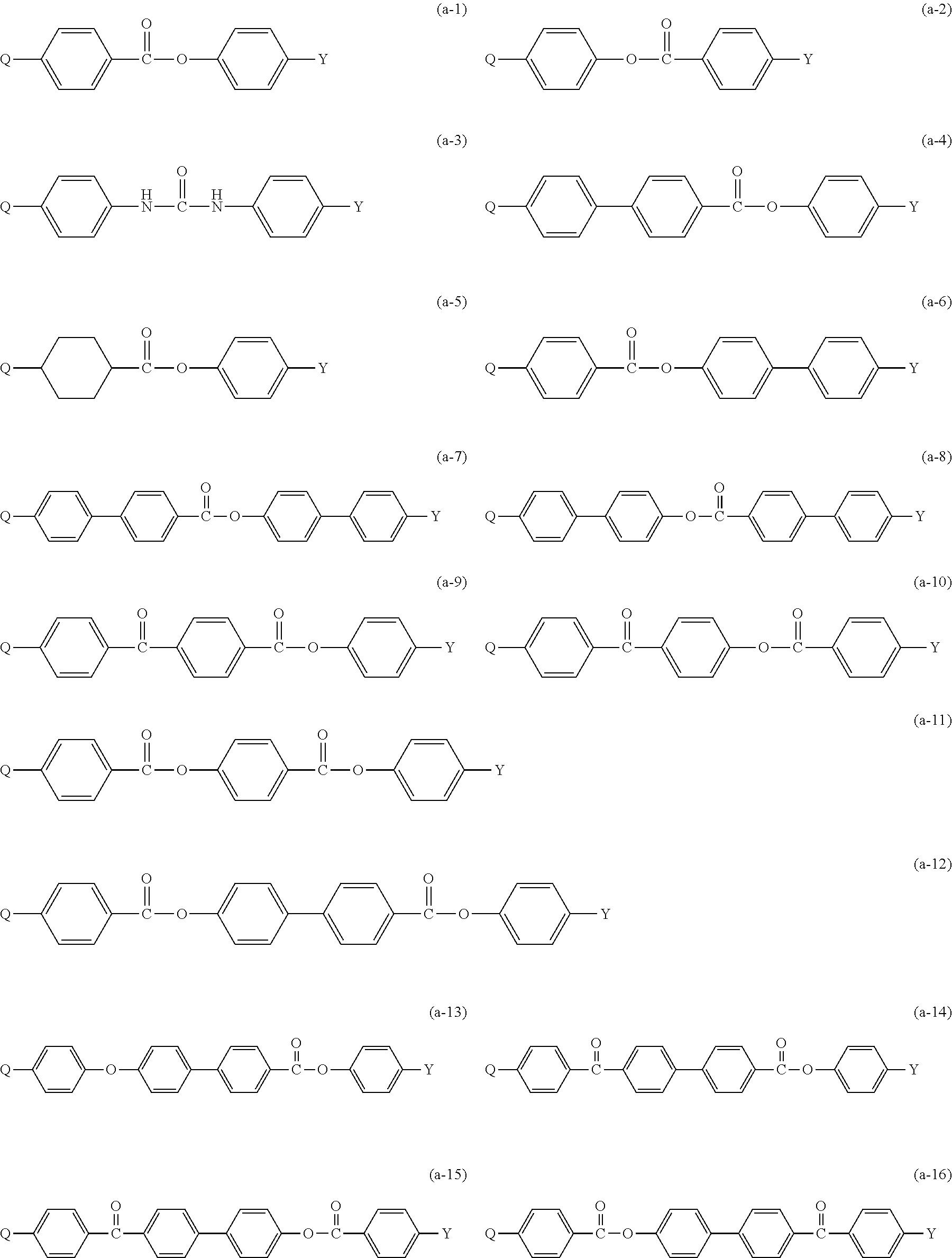 Figure US08981625-20150317-C00006