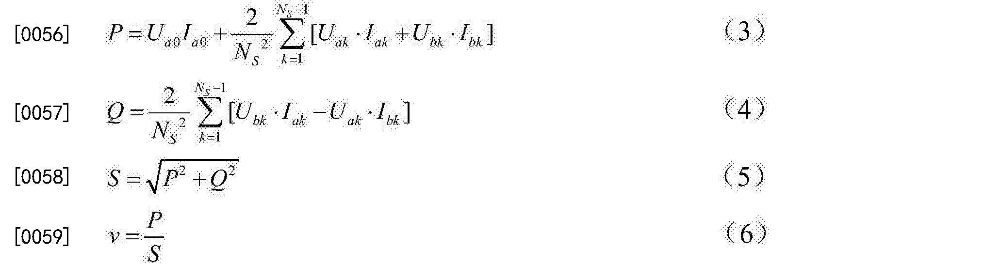 Figure CN104569902BD00082