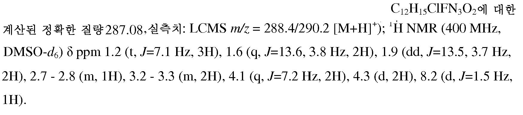 Figure 112013034291917-pct00081