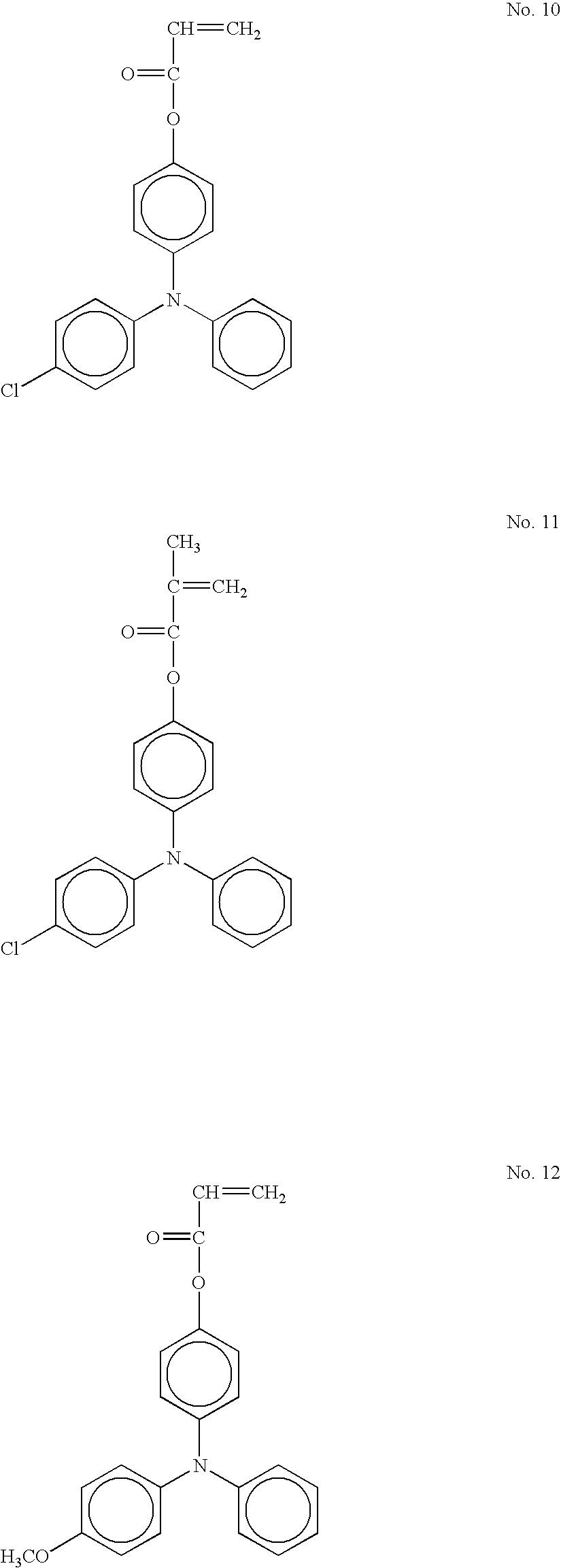 Figure US07175957-20070213-C00015