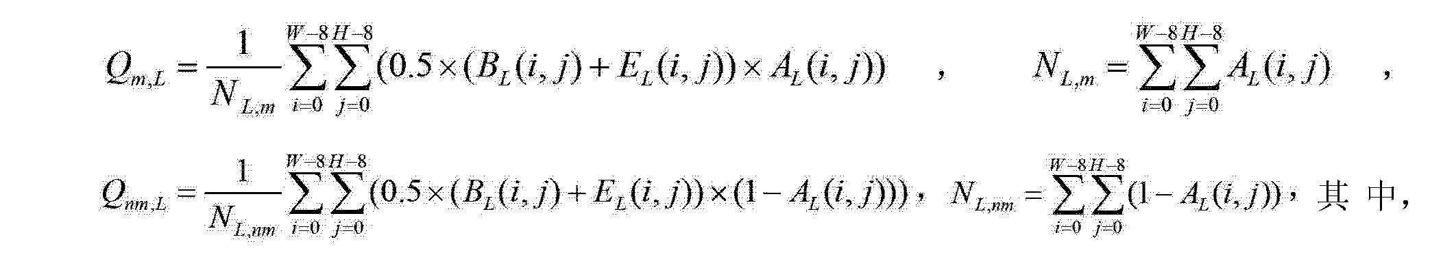 Figure CN102708568AC00053