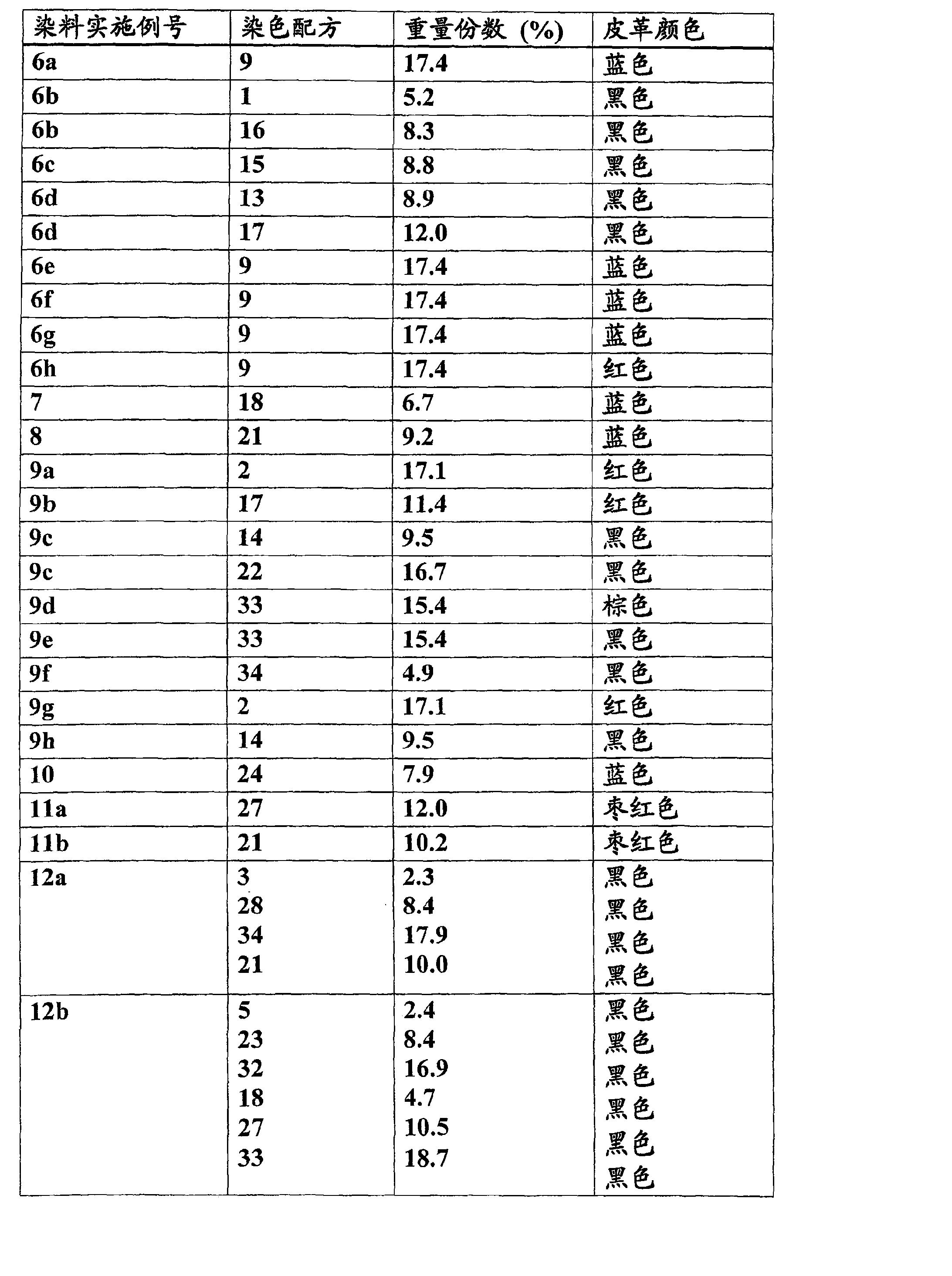 Figure CN101891967BD01011