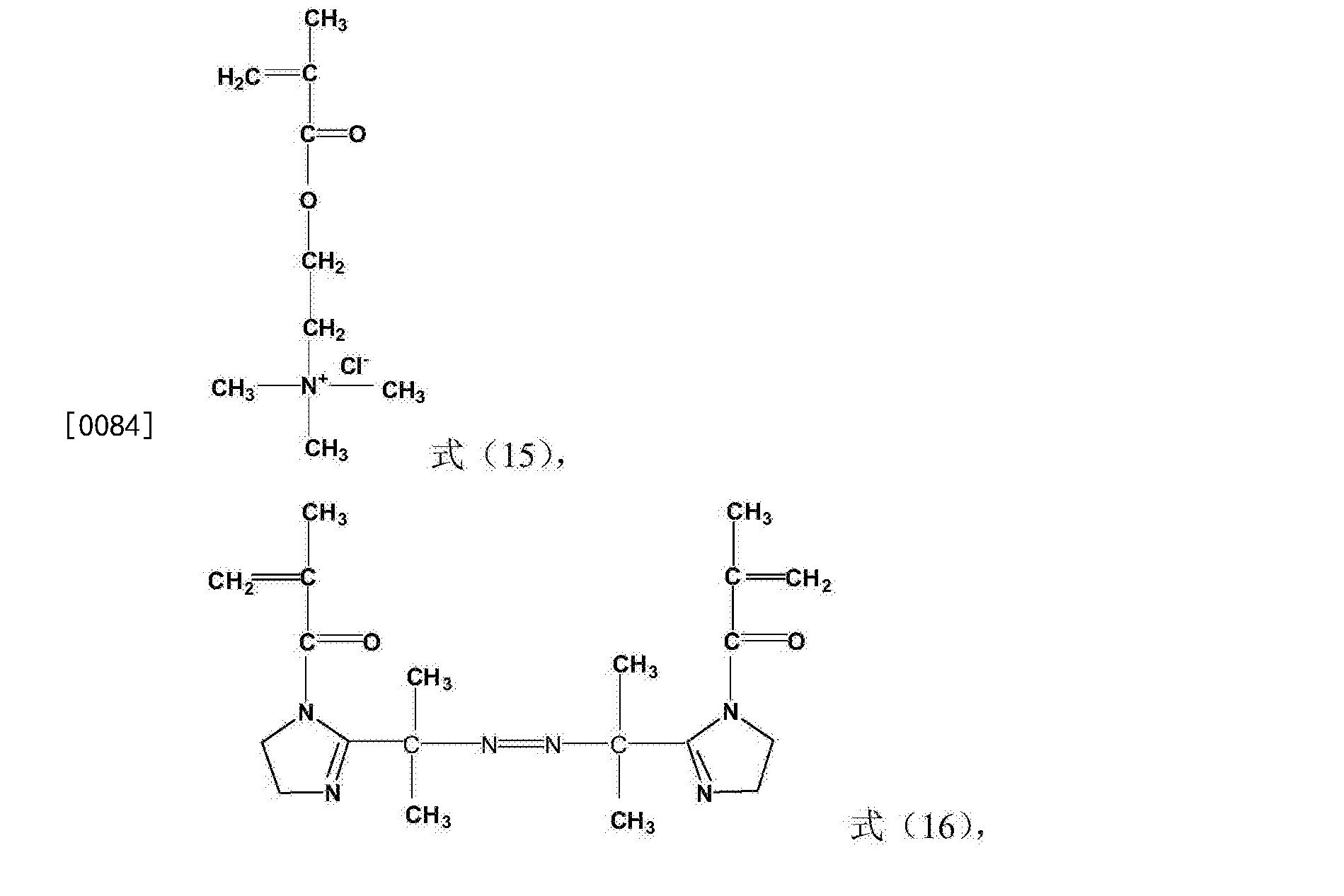 Figure CN104250337BD00181