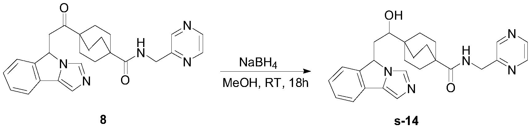 Figure PCTCN2017084604-appb-000306